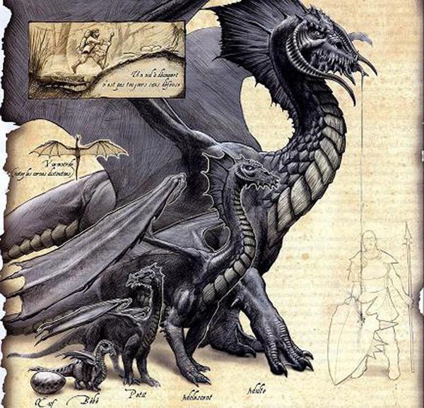 'Черный дракон', скриншот